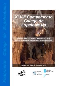 Cartel XLVIII Campamento Galego de Espeleoloxía