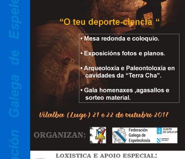 L Campamento Galego de Espeleoloxía los días 21 y 22 de octubre en Vilalba